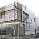 утепление фасада здания минватой