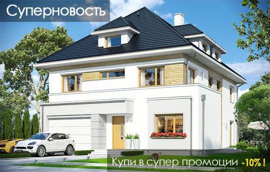 projekt-domu-agat-2-wizualizacja-frontu-1420711780-1.jpg