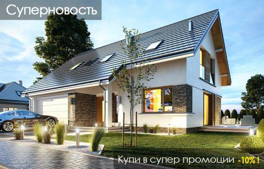 projekt-domu-biba-0-wizualizacja-frontowa-1485247539.jpg