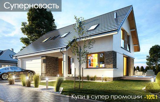 projekt-domu-biba-front-1485247448-1.jpg