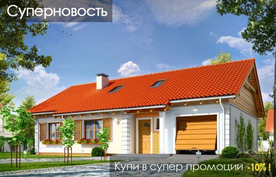 projekt-domu-bursztyn-2-wizualizacja-front-1420725399.jpg
