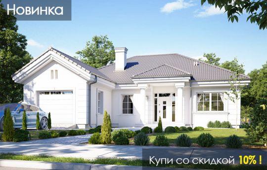 projekt-domu-dom-na-parkowej-3-wizualizacja-frontowa-ru-1506335557-4vpxpux5.jpg