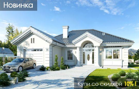 projekt-domu-dom-na-parkowej-4-wizualizacja-frontowa.jpg
