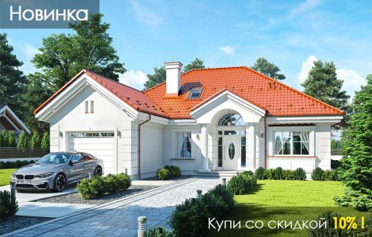 projekt-domu-dom-na-parkowej-5-wizualizacja-frontowa-l-1.jpg