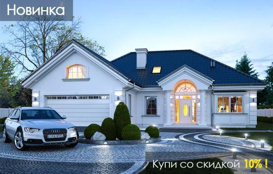 projekt-domu-dom-na-parkowej-6-wizualizacja-frontowa-1.jpg