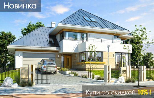 projekt-domu-dom-z-widokiem-2-c-wizualizacja-frontu-1.jpg