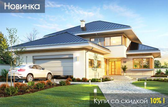 projekt-domu-dom-z-widokiem-3-f-wizualizacja-frontu-1.jpg