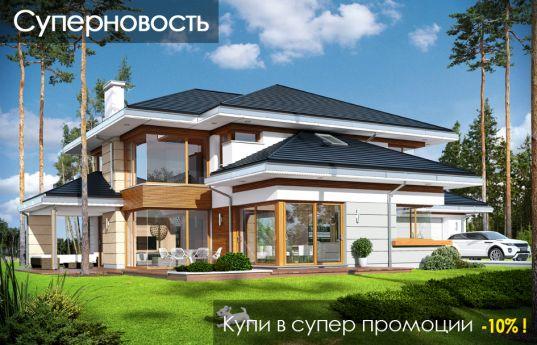 projekt-domu-dom-z-widokiem-wizualizacja-tylna-1407828654.jpg