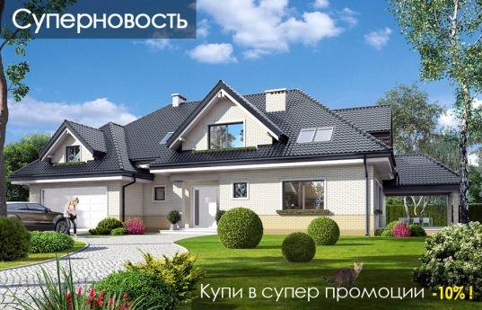 projekt-domu-joanna-2-wizualizacja-front-1421143794.jpg