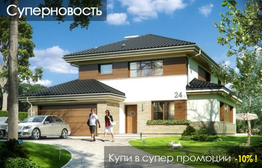 projekt-domu-kasjopea-5-wizualizacja-front-1421150952.jpg