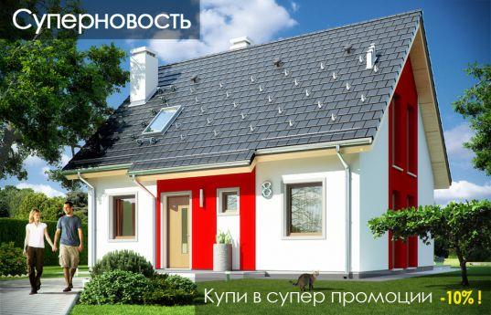 projekt-domu-przygoda-wizualizacja-front-1421739916.jpg