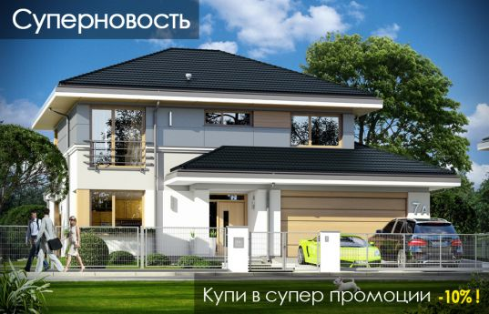 projekt-domu-sydney-wizualizacja-front-1421749684.jpg