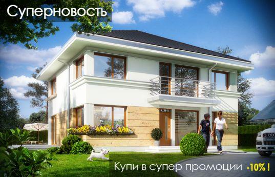 projekt-domu-szafir-wizualizacja-front-1421753635.jpg