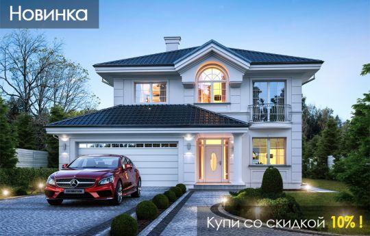 projekt-domu-willa-diamentowa-wizualizacja-frontu.jpg