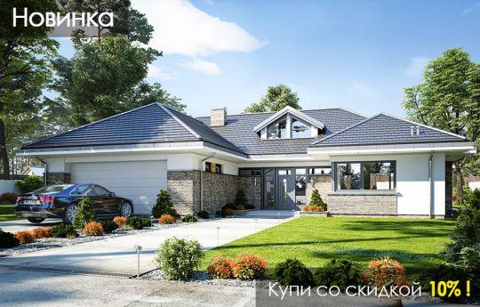 projekt-domu-wyjatkowy-ru.jpg