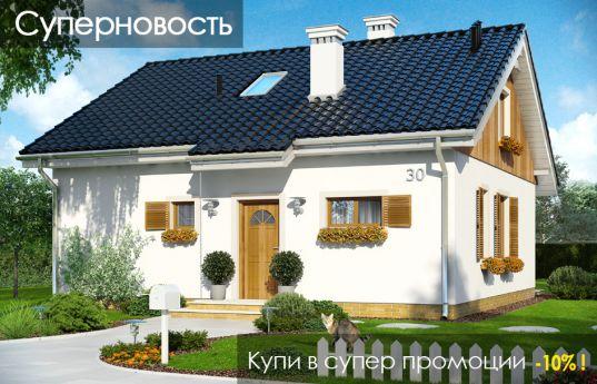 projekt-domu-zosia-3-wizualizacja-frontu-1410425437.jpg