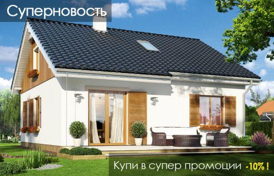 projekt-domu-zosia-3-wizualizacja-tylna-1410425580.jpg