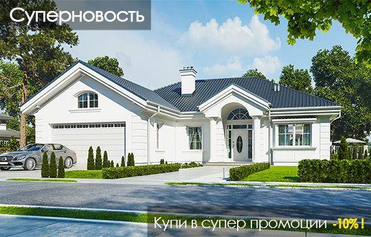 proyekt-doma-dom-na-parkowej-vid-spyeryedi-1464857793.jpg