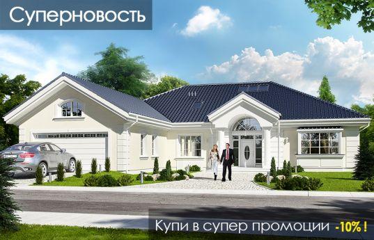proyekt-doma-parkovaya-villa-2-vid-spyeryedi-1469091683.jpg