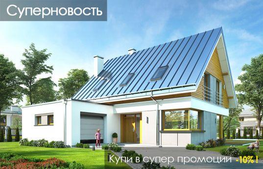 proyekt-doma-viking-2-vid-spyeryedi-1468934554.jpg