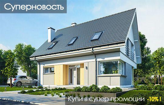 proyekt-doma-viking-3-vid-spyeryedi-1469089644.jpg