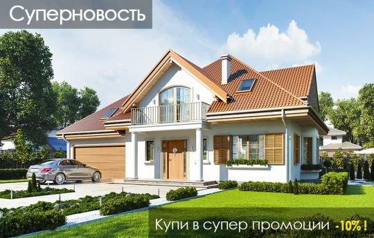 proyekt-doma-villa-yulka-vid-spyeryedi-1465456195.jpg